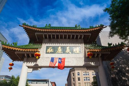 BOSTON, USA - JULY 2, 2016: Showcasing its Asian-style portal.China Town in Boston is the only surviving historic ethnic Chinese area in New England since the demise of Chinatown in Providence, Rhode Island after the 1950s.