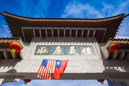 surviving: Boston,Massachusetts,USA - JULY 2, 2016: Showcasing its Asian-style portal.China Town in Boston is the only surviving historic ethnic Chinese area in New England since the demise of Chinatown in Providence, Rhode Island after the 1950s. Editorial