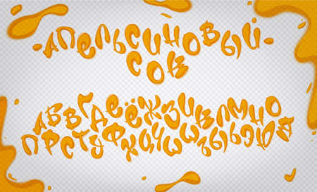 Orange juice cyrillic alphabet set with border, splashes and drops on transparent background.