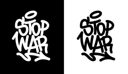 Sop war. Graffiti tag in black over white, and white over black. Vector illustration EPS 10