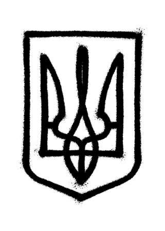 Sprayed emblem of Ukraine graffiti with overspray in black over white. Vector illustration. Иллюстрация