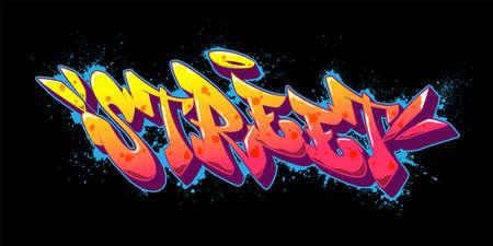 Street font in old school graffiti style. Vector illustration.
