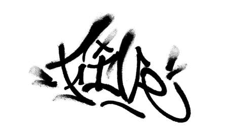 Sprayed five font with overspray in black over white. Vector illustration. Vettoriali