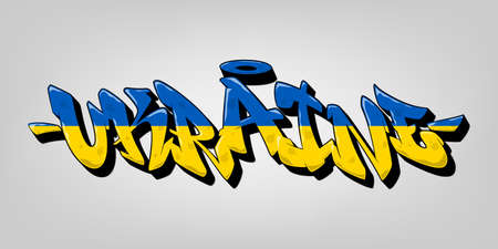 Ukraine font in old school graffiti style. Painted in the colors of the country flag. Vector illustration Иллюстрация