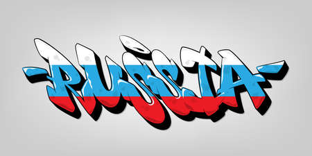 Russia font in old school graffiti style. Painted in the colors of the country flag. Vector illustration Illustration