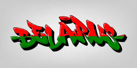 Belarus font in old school graffiti style. Painted in the colors of the country flag. Vector illustration