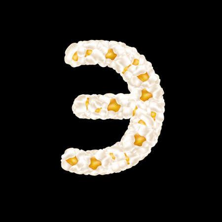 Cyrillic alphabet letter made up of airy popcorn. Vector illustration 向量圖像