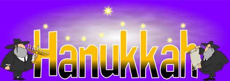 chanukkah: Hanukkah Stock Photo