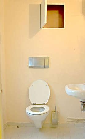 privy: bathroom Stock Photo