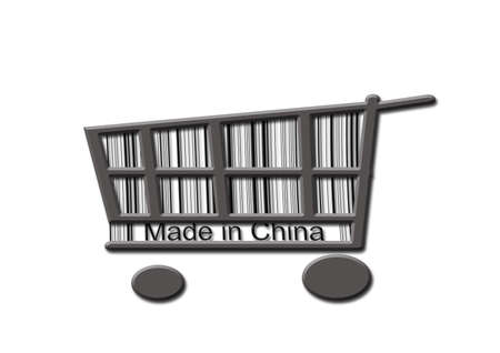 property of china: Made in china Stock Photo