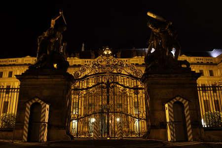 praha: The parliament entrance in Praha