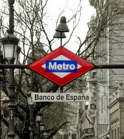 Metro Stockfoto - 9180726