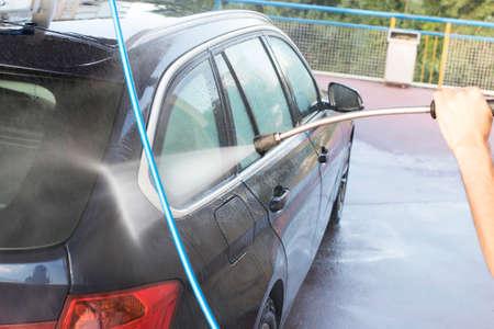 car laundry, washing and maintenance Stock Photo