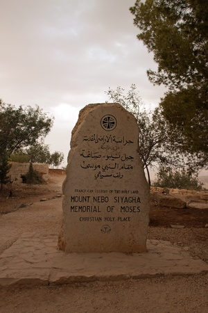 bible ten commandments: Monument Memorial of Moses at Mount Nebo facing the Dead Sea on the border between Jordan and Israel