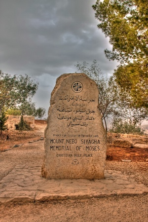 Monument Memorial of Moses at Mount Nebo facing the Dead Sea on the border between Jordan and Israel