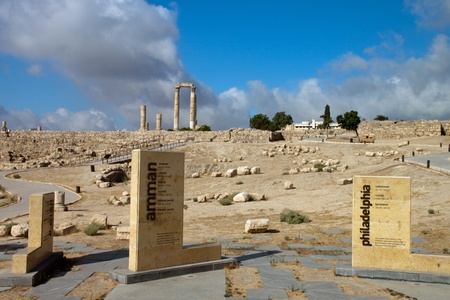 Panoramic view of the ancient citadel in Amman with the Pillars of Hercules in the background photo