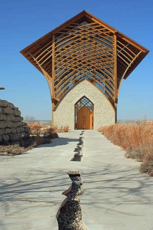 Holy Family Shrine, walkway, Omaha, Nebraska 版權商用圖片
