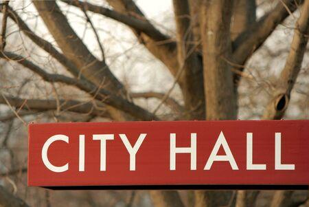 City Hall sign with tree background; North Newton, Kansas Reklamní fotografie