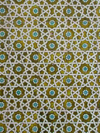 uzbekistan: wall decoration