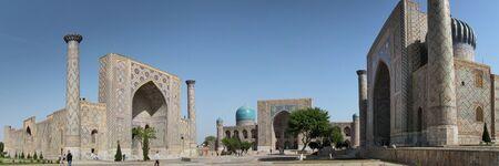 uzbekistan: Minarets of Registan, Samarkand, Uzbekistan