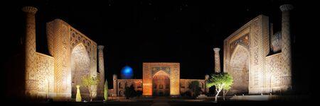 registan: Minarets of Registan, Samarkand, Uzbekistan