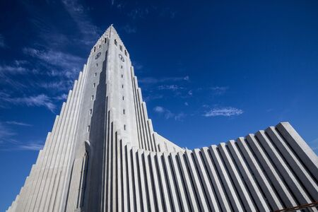 main church in reykjavik city