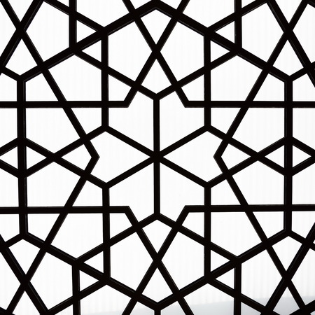 decoraton: geometric pattern with symmetric decoraton Stock Photo