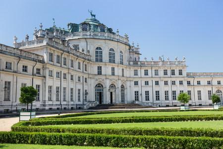 STUPINIGI, ITALY-JULY 11, 2016, Stupinigi Palace, old king residencial house