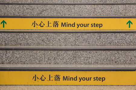 no correr: attention message on the step