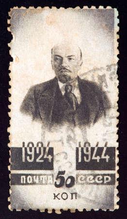 xx century: RUSSIA - CIRCA XX century: stamp printed by Russia and shows Lenin, circa XX Century