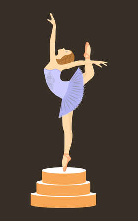the vector illustration dedicated to the ballet. Vector