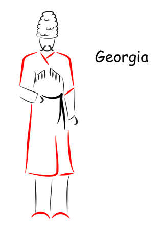 gürcü: illustration of a silhouette of a man in traditional Georgian costume. Çizim