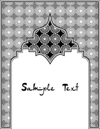 harem: Luxury template for substituting text with rich patterns in oriental style.