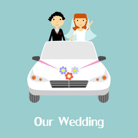 ilustración dedicada a la boda, la novia y el novio.