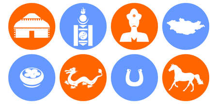 nomad: set of icons in the style of a flat design on the theme of Mongolia.