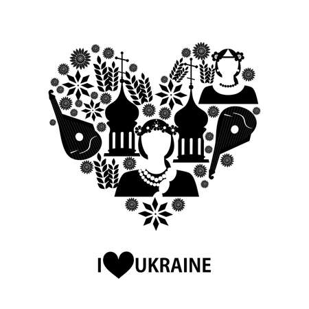 set of icons in the style of a flat design on the theme of ukraine.