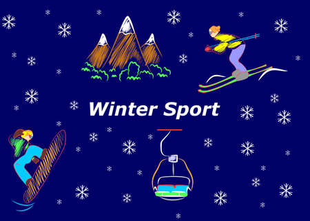 kids at the ski lift: Illustration in style of childrens drawings on the theme of winter sport.