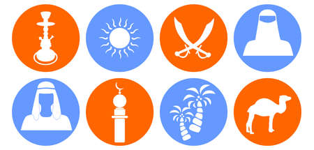 iraq: set of icons in the style of a flat design on the theme of arabs.