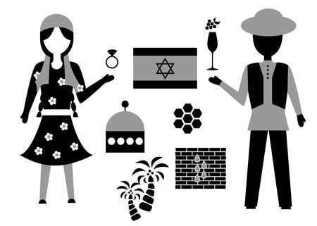 rabbi: the israel set
