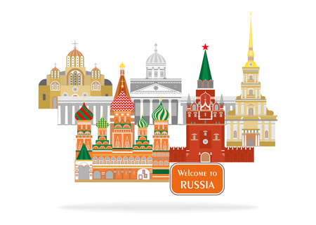 moscow city: set in the style of a flat design on the theme of russia.
