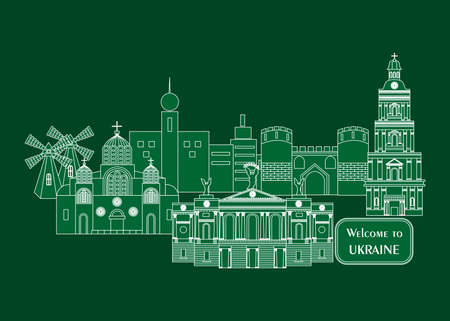 fortress: set in the style of a flat design on the theme of ukraine.