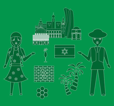 white wine: set in the style of a flat design on the theme of israel.