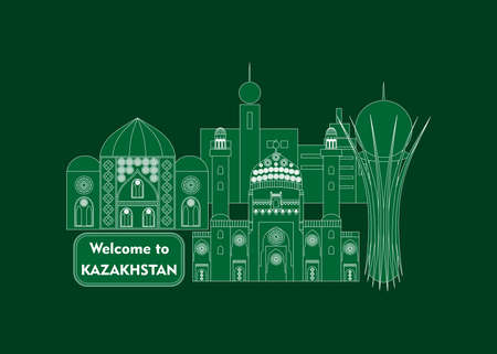 minaret: set in the style of a flat design on the theme of Kazakhstan. Illustration