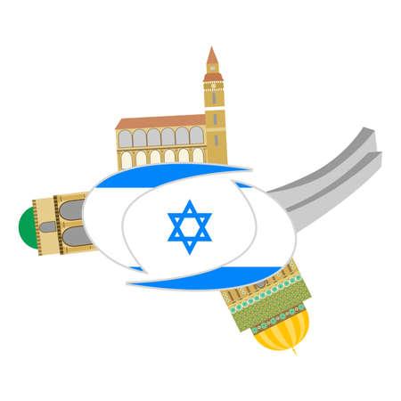 Theme of Israel Illustration