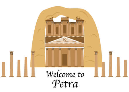 Illustration on the theme of travel and attractions of Jordan, Petra. Иллюстрация