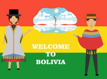 Illustration with Bolivia landmark - Salar de Uyuni.  イラスト・ベクター素材