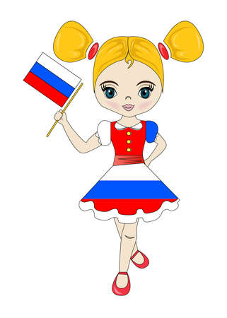Portrait of a beautiful and lovely girl from the Russia. Ilustrace