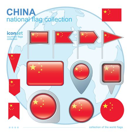 china icon: Flag of China, icon collection, vector illustration