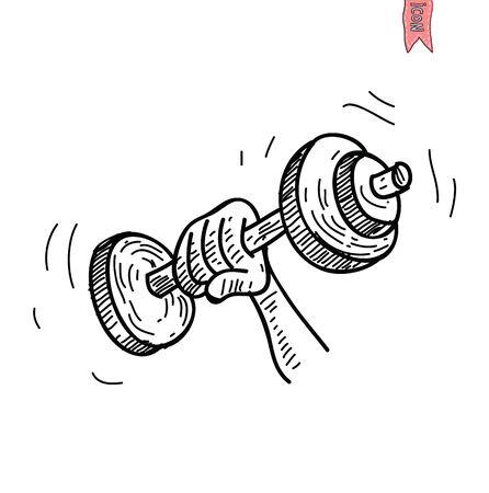 lifting weights icon, vector illustration. Illustration