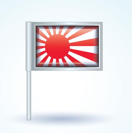 imperial: Flag of Japan imperial, vector illustration Illustration